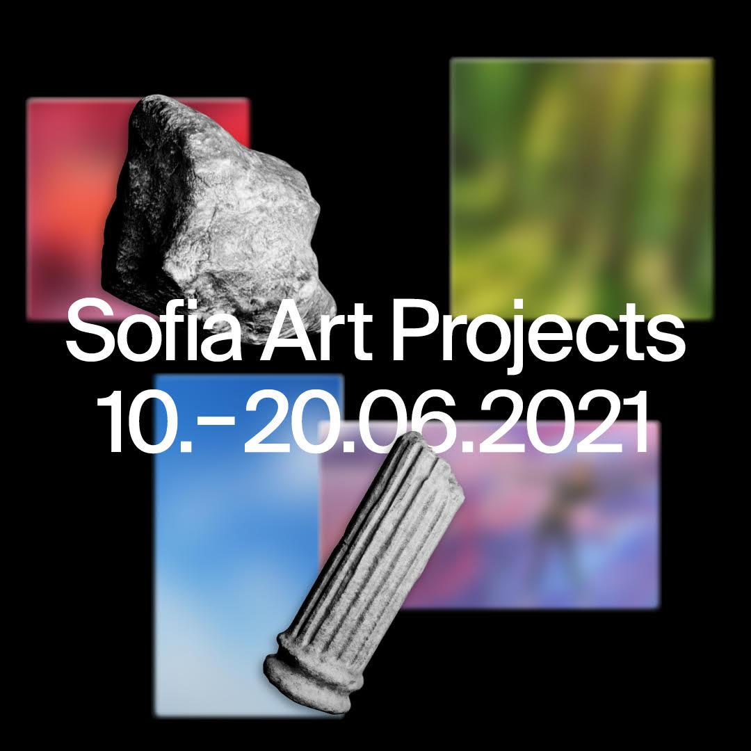 Sofia Art Projects (плакат)